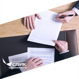Расписка при покупке квартиры для налоговой