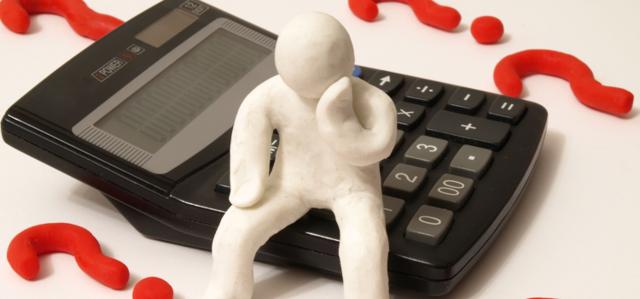 Алгоритм взыскания налогов и сроки их уплаты