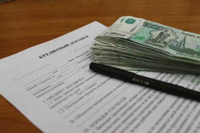 Страховая премия - что это такое: возврат и расчет, выплаты при досрочном погашении кредита