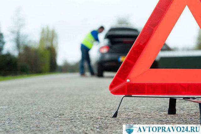 Штраф за ДТП виновнику аварии в 2021 году, какой размер