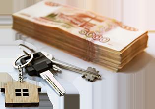 Как правильно взять кредит под залог квартиры?
