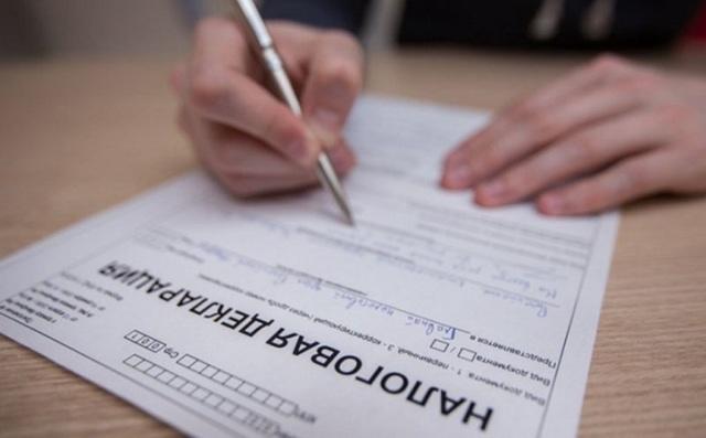 Налог с продажи автомобиля в 2021 году: в каких случаях платить