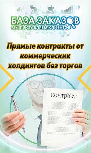 Нарушение обязательств по договору поставки в 2021 году. Неустойка