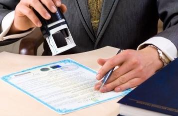 Как принять наследство по закону в украине Статьи о наследстве Консультации Информационный ресурс