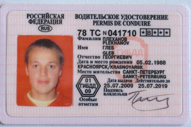 Страховка для авто для выезда за границу - инструкция по оформлению Green Card (фото видео)