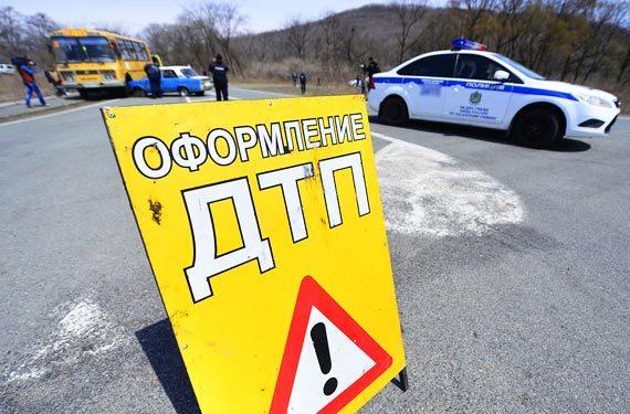 Что делать при ДТП и как себя вести: порядок действий при оформлении аварии