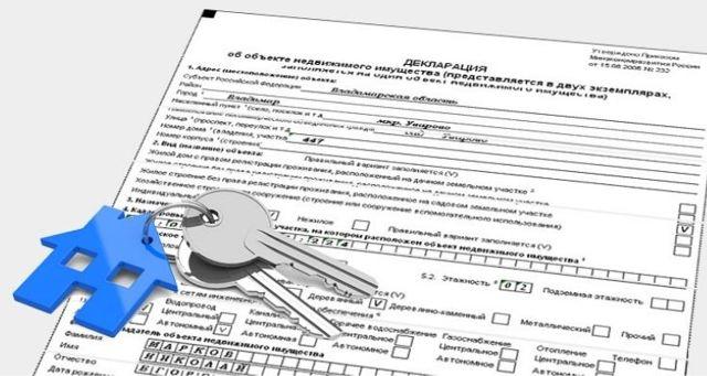Как узаконить самовольную постройку: через суд, «дачная амнистия», регистрация здания